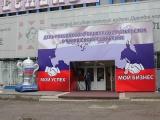 В Чувашской Республике представили современные IoT-решения