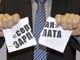 Сити-менеджер Чебоксар пригрозил подчиненным увольнениями за имитацию борьбы с теневой занятостью