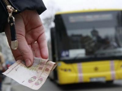 В Чебоксарах проезд в общественном транспорте снова подорожает