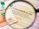 Страховое мошенничество: какие регионы наиболее криминогенны?