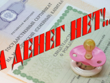 Власти Чувашии не нашли денег для многодетных