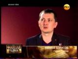 Условно-досрочно освободили Героя России Евгения Борисова