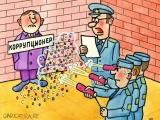 Большинство коррупционеров получают штрафы и условные сроки