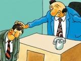 Лишь 6% офисных работников дружат со своими руководителями