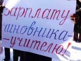 Профсоюз работников образования в Чувашии требует поднять зарплаты учителям