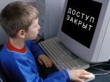 В школах Чебоксар будут контролировать детскую активность в соцсетях