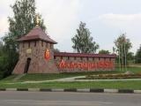 Чиновники из Алатыря по примеру коллег из Чебоксар предлагают поставить памятник Ивану Грозному