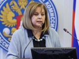 Памфилова обещала разобраться с нарушениями при формировании избиркомов в Чувашии