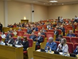 Госсовет Чувашии отпразднует 25-летие за 638 тыс. рублей