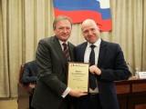 Руководитель юрфирмы «РБК» Александр Ермаков получил статус PRO BONO PUBLICO
