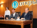 ЭР-Телеком и банк «Открытие» договорились о стратегическом партнерстве в развитии цифровой экономики