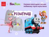 Подарки взрослым и детям за самое оригинальное поздравление с Новым годом