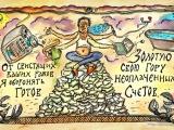 Россияне задолжали за услуги ЖКХ более триллиона рублей