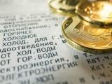 Долги чебоксарцев за ЖКУ составили 500 млн рублей