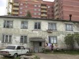 Генпрокуратура требует от Минстроя ускорить расселение ветхого жилья
