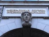Приставы спишут почти 1 трлн рублей долгов россиян