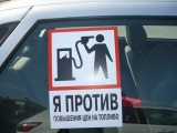 Чувашия на 13-м месте в Приволжье по доступности бензина