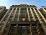 Госдума одобрила закон о кредитных каникулах из-за коронавируса