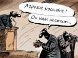 Чувашия на 70-м месте по уровню зарплат в России