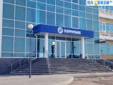 «Газпромбанк» в Чувашии снова нарушил Закон о рекламе
