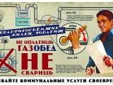 «Газпром» попросил правительство Чувашии рассчитаться по долгам