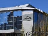 Чебоксарский завод электрооборудования выиграл тяжбу у «Алросы»