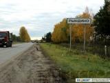 Власти Чувашии анонсировали некий «Удмуртский сельскохозяйственный комплекс»