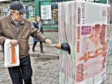 Чувашии набрали кредитов на 158 млрд рублей