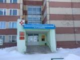 Стройкомпанию обязали вернуть в бюджет деньги для ремонта больницы в Ядрине