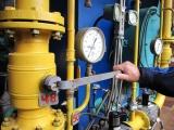 Муниципалитеты Чувашии должны «Газпрому» 1,6 млрд рублей