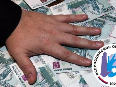 Директора фирмы ВОГ обвиняют в мошенничестве