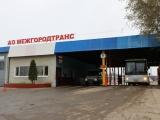ФСБ провело обыски на саратовском транспортном предприятии