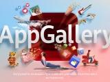 Мобильные приложения «Дом.ru» появились в AppGallery