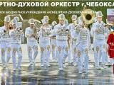В Чебоксарах к капелле «Классика» хотят присоединить духовой оркестр