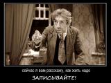 Эпоха Шариковых, или Эксперимент проф. Преображенского?