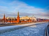 Названы регионы России с самым высоким качеством жизни