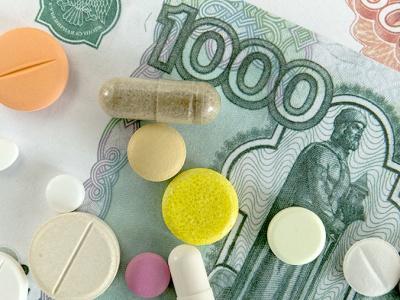 Цены на жизненно важные лекарства рекордно снизились