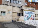 Поликлиники и больница в Чувашии закрываются на карантин