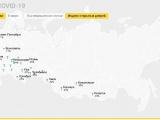 «Дом.ru» вводит «индекс открытых дверей»