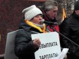 «Игнатьева в отставку!»