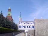 Анатомия слухов: Кремль разрешил увольнять