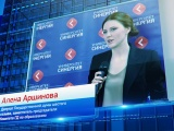 На депутата Госдумы от Чувашии Алену Аршинову пожаловались в ООН