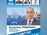 Депутаты ЧГСД хотят за бюджетный счет получить онлайн-сервис для работы