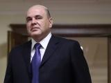 Премьер Мишустин анонсировал изменения в новом правительстве
